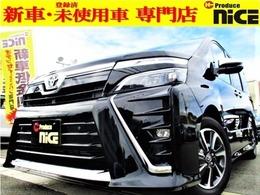 トヨタ ヴォクシー 2.0 ZS 煌II 新車・クルコン・衝突軽減・ソナー・フォグ