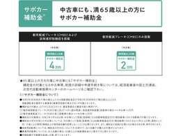 ホンダカーズ三重松阪山室店です。お問い合わせはTEL0598-29-5111まで♪