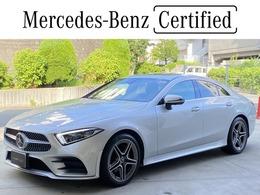 メルセデス・ベンツ CLSクラス CLS220 d スポーツ エクスクルーシブ パッケージ ディーゼルターボ サンルーフ 認定中古車