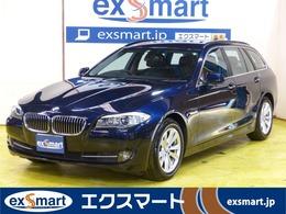 BMW 5シリーズツーリング 523i ハイラインパッケージ ワンオーナー HID フルレザーシート