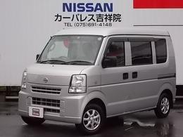 日産 NV100クリッパー 660 GX ハイルーフ 4WD 5速マニアル4WD U0J0120