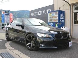 BMW 3シリーズクーペ 320i ・VOLK-RACING18インチAW・車高調