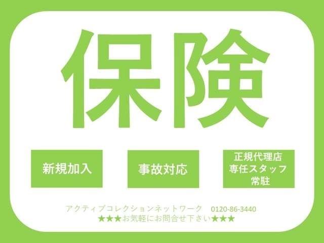 当社HPも随時更新中!納車式ブログやイベント・キャンペーン情報などお得な情報がいっぱい!アドレスはhttp://www.activecollection.co.jp/