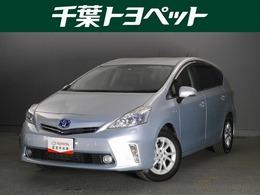 トヨタ プリウスα 1.8 G HDDナビ・バックモニター・ETC
