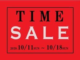 10月11日~10月18日まで期間限定タイムセールを実施中!今限定の価格で各車両値引きしております!今がチャンス!この機会を逃すな!