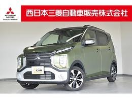 三菱 eKクロス 660 G 禁煙車/ルーフレール/CD/LEDヘッドランプ