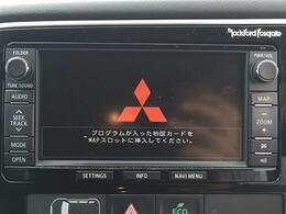【純正メモリナビ】運転がさらに楽しくなりますね♪◆フルセグTV◆CD再生◆DVD再生◆音楽録音