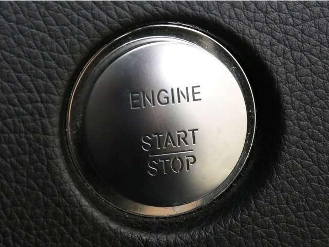 身につけているだけでドアが開けられ、ボタンを押すだけでエンジン始動が出来るキーレスゴーを装備しております!