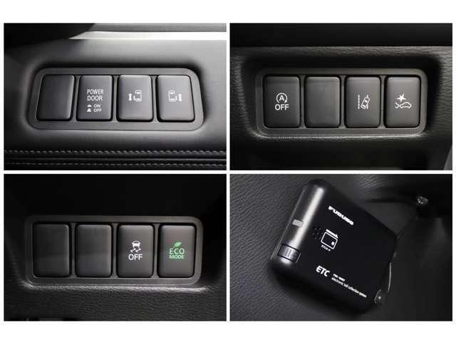 両側電動ドアは運転席のスイッチからも操作可能となっております。きっと皆様にも喜んで頂けますね。