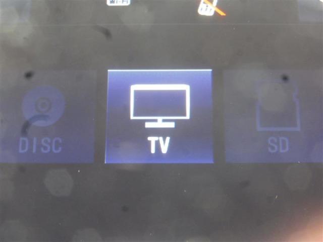 ワンセグ対応、チューナー付なのでTVが見れます。 比較的、新しいナビでも付いてなくてTVが見れない車が結構あるので重要なポイントですよ。