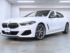BMW 8シリーズグランクーペ の中古車 M850i xドライブ 4WD 東京都品川区 1450.0万円