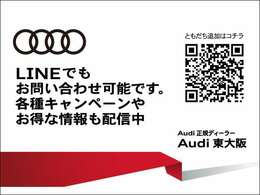 低金利オートローンのシュミレーションはお気軽にご相談下さいませ。◆無料電話:0066-9711-597753◆