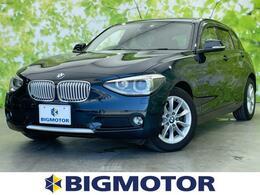 BMW 1シリーズ 116i スタイル メモリーナビ/LEDヘッドライト/ETC