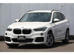 BMW X1 sドライブ 18i Mスポーツ アクティブクルーズC ヘッドアップD コンP