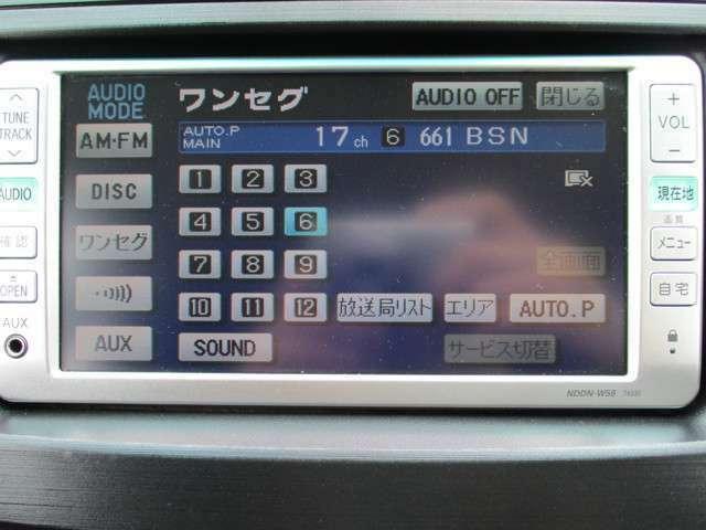 ワンセグTV DVD CD