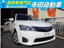 トヨタ カローラフィールダー 1.5 ハイブリッド ナビ TV ETC キーレス