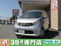 日産 デイズ 660 J ベンチシート 5/3-7限定車