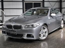 BMW 5シリーズ 535i Mスポーツパッケージ サドルタンレザー サンルーフ