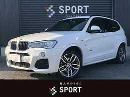 BMW X3 xドライブ20d Mスポーツ ディーゼルターボ 4WD 純正ナビTV インテリS クルコン 360カメラ