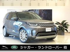 ランドローバー ディスカバリー の中古車 HSE ラグジュアリー 4WD 千葉県柏市 658.0万円