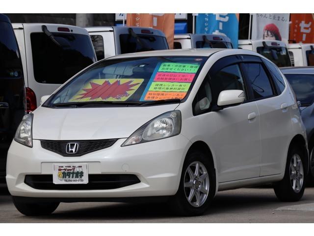 お手頃価格で高品質なお車の仕入れに力を注いでおります。価格・グレード・装備等、比べて頂けましたら幸いです。安心のカーライフを全力でサポートさせて頂きます。スタッフ一同、ご来店お待ちしております