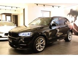 BMW X5 xドライブ 35i Mスポーツ 4WD BCフォ-ジド21AW Mパフォ-マンスブレ-キ