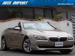 BMW 6シリーズカブリオレ 640i 茶革 安全支援装置バング&オルフセン禁煙