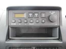 ラジオチューナー!