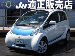 三菱 アイ・ミーブ(軽) G HDDナビ革調シートカバー スマートキー15AW