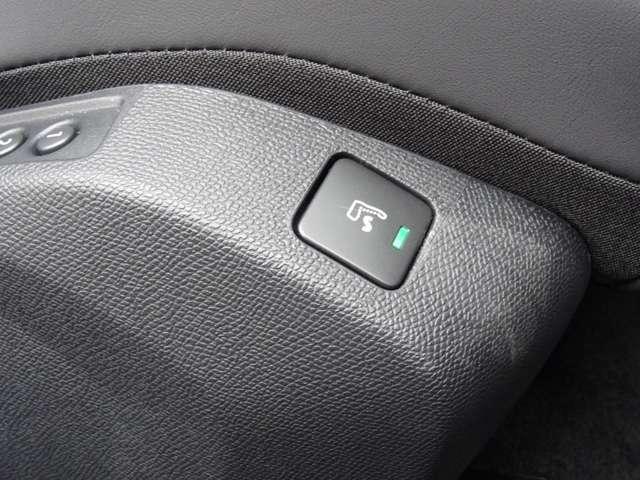 ロングドライブなどのストレスを緩和するフロントマルチランバーサポート。【プジョー大府:0562-44-0381】
