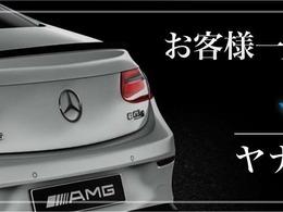 試乗可能 全国販売・全国納車可能 現状販売 保証無 総額¥688,000-