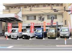 カスタム車輌やノーマル車輌を常時20台展示しています。あなただけのコンプリートカーオーダー受付中です