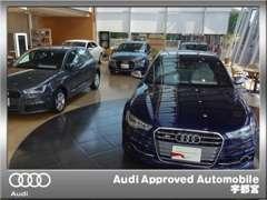 ■実車確認が困難なお客様も十分にご検討頂けるよう、第三者査定機関「AIS」による車両品質評価書を発行しております。