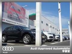 ■多数の高品質を取り揃えております。また、ご希望のお車を条件に合わせて全国からお探しすることも可能です。