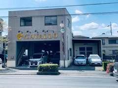 埼玉県川口市に自社整備工場がございます。アフターフォローもお任せください。二級整備士在中です。