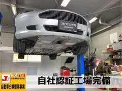 専門のメカニックが納車までしっかりとチェックしてお客様のカーライフをアシスト致します。