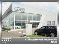 Audi Approved Automobile 柏の葉 (株)バックス・アドバンス