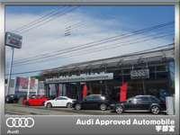 Audi Approved Automobile 宇都宮 (株)バックス・アドバンス