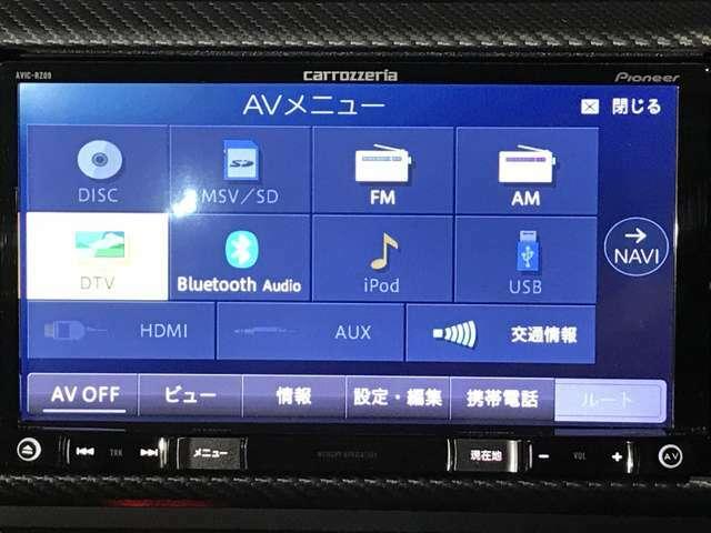 「AVソース」 TVやDVDビデオなど様々なメディアがご利用できます♪ ※別途配線キットが必要な場合がございます。詳しくはスタッフまでお問合せください。