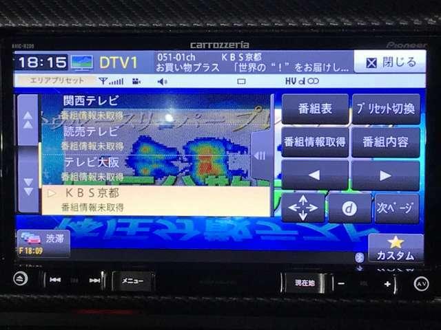 「フルセグTV」 カーナビでテレビが見れます!