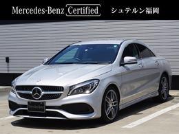 メルセデス・ベンツ CLAクラス CLA180 スポーツ 認定中古車保証2年付き AMGライン