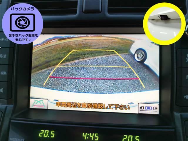 純正マルチ フルセグ DVD再生 Bluetooth バックカメラ オートエアコン HDDナビ ミュージックサーバー USB テレビ ナビ ステアリングリモコン AUX 外部入力 ETC クラウン
