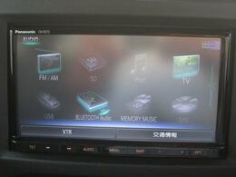 多彩なオーディオソース【フルセグTV・DVD再生・CD再生・Bluetooth接続・USB接続・AM/FMラジオ】