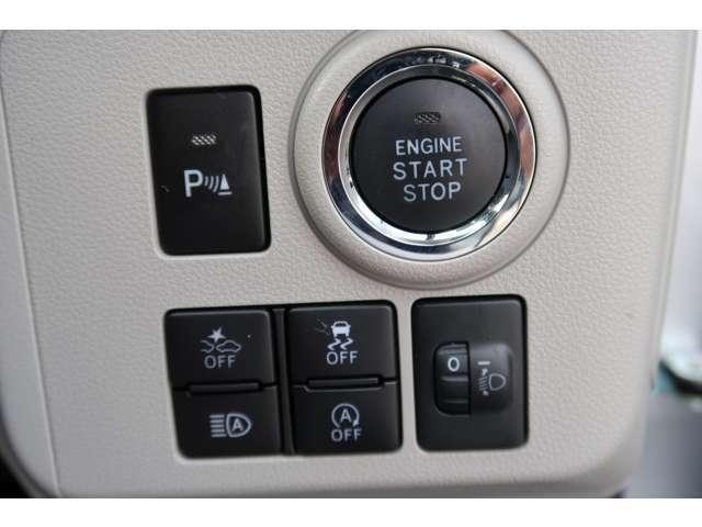 最上級のピクシスはプッシュスタートです!オートハイビーム!充実装備!コーナーセンサーも付いています!
