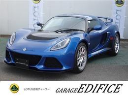 ロータス エキシージ スポーツ 350 70th Anniversary edition限定車