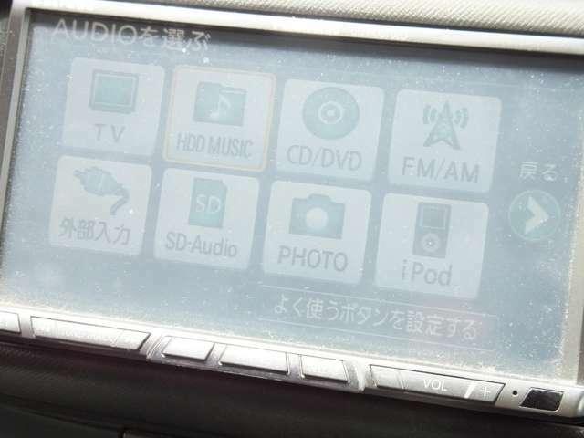 中古・新品ナビ・バックカメラ・ETC・車載カメラなど、安価で追加装備もお取付けしておりますのでお気軽にご相談下さい。もちろん持ち込みでのお取り付けも可能です。