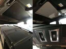 パノラミックルーフ(242,000円)。後席まで広がるパノラミックルーフは車内に明るい日差しを取り入れ、解放感たっぷりです。またシェードもついておりますので暑さも防げます。」