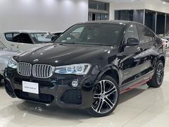 BMW X4 の中古車 xドライブ28i Mスポーツ 4WD 奈良県奈良市 375.8万円