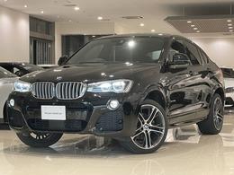 BMW X4 xドライブ28i Mスポーツ 4WD ワンオーナー純正AW20インチ全周囲ACC