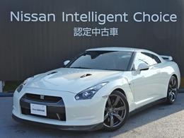 日産 GT-R 3.8 プレミアムエディション 4WD 日産HDDナビ バックカメラ BOSE